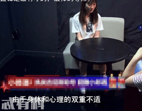 中国好声音打包安琪为什么解散原因曝光 黄安琪退赛真相是不合吗