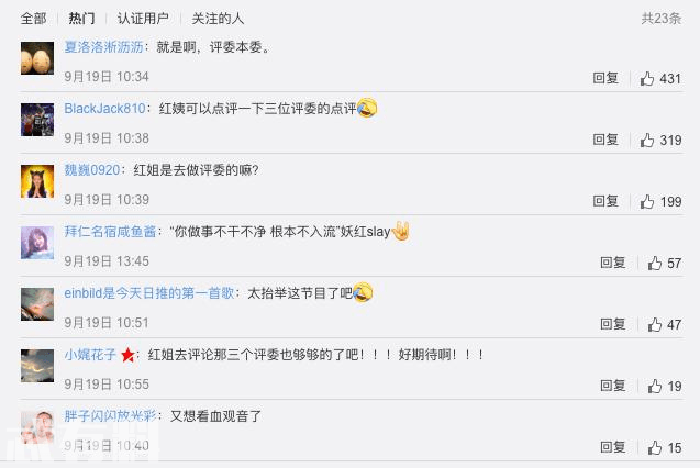 影后惠英红参加《我就是演员》 网友:评委都没资格点评她吧?