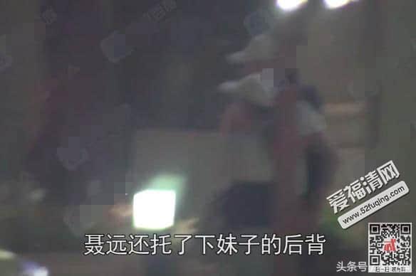 聂远老婆秦子越个人资料照片美翻 聂远有几个老婆与前妻杨光王惠为什图片