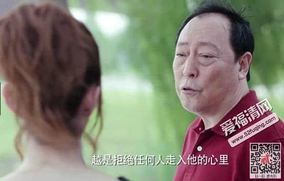 妈妈阿姨一起上1_恋爱先生程皓父亲程洪斗最后怎样了?结局会和谁在一起?_电视 ...