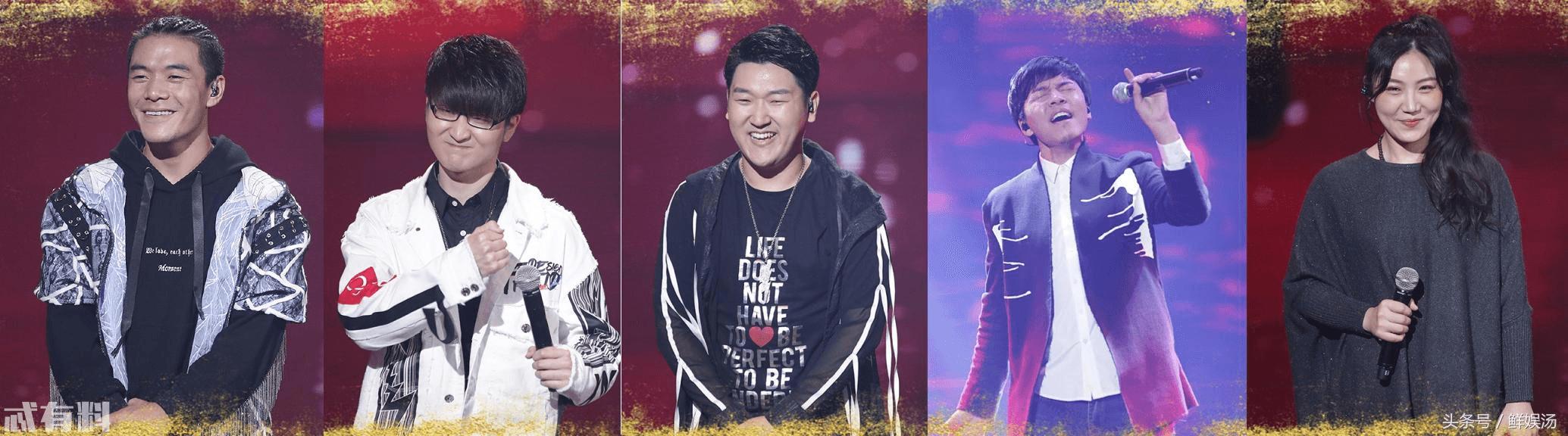 中国好声音2018鸟巢总决赛结果出炉 旦增尼玛获得总冠军