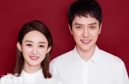 赵丽颖冯绍峰如何认识的什么时候在一起的?两人已经结婚了吗?