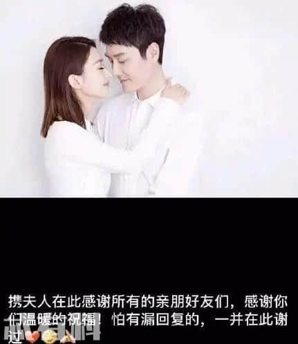赵丽颖冯绍峰结婚谁更有钱?两人各自身家价值有多少?
