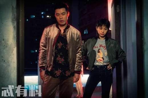 《动物管理局》演员都有谁什么时候上映?陈赫和王子文饰演什么角色?