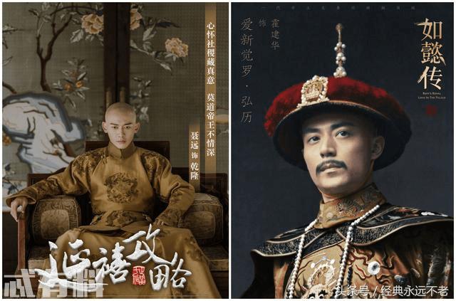霍建华因演《如懿传》处处被诟病,陈建斌也表示深有体会!