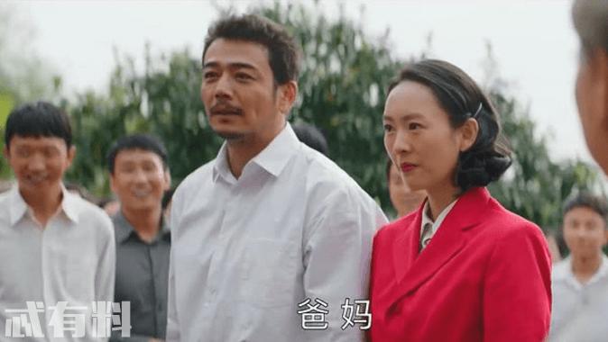 《大江大河》宋运萍结局太惨,怀孕后一尸两命,被雷东宝坑惨了