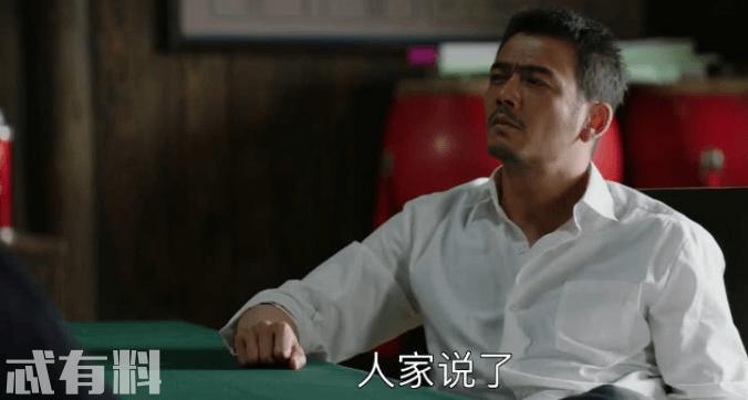 大江大河:雷东宝天生自带技能包,让人可望不可即!