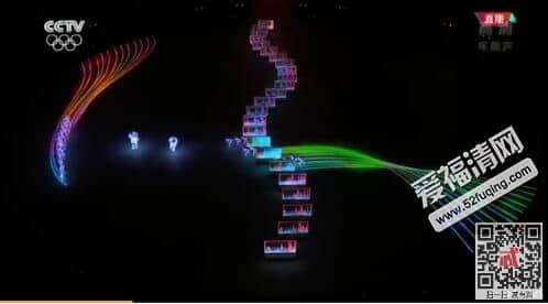 平昌冬奥会闭幕式北京8分钟背景音乐是什么 北京8分钟完整视频录像回放