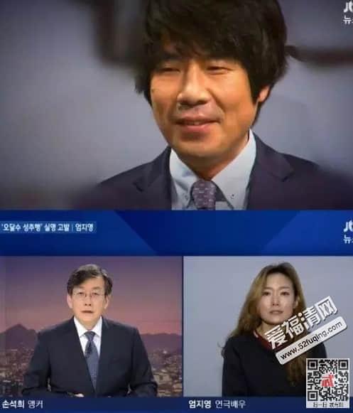 性骚爱_韩国METOO运动性骚扰的A某究竟是谁?是不是崔钟训呢?_韩国娱乐