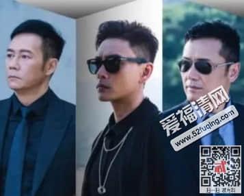 林峰 reunion mp3 下载