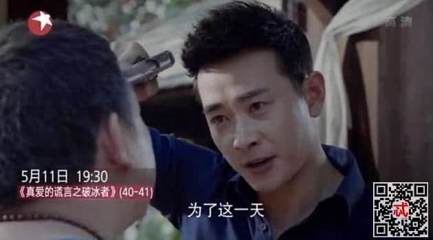 破冰者:靳远被授烈士勋章,谭逗逗哭到崩溃后流产!
