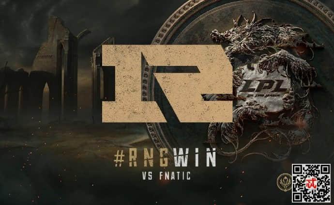2018年5月11日MSI小组赛FNCvsRNG完整视频录像回放 RNG战胜FNC赢下开门红