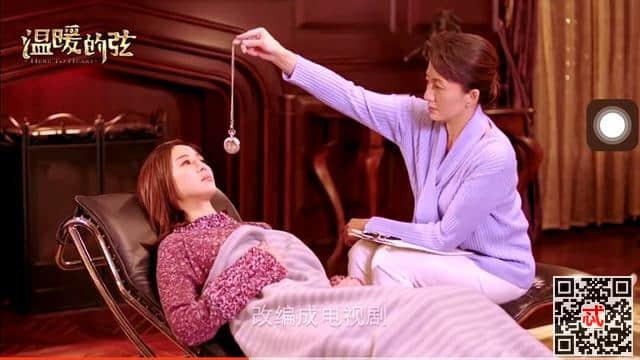 《温暖的弦》占母唤醒温暖的记忆后吓懵了,两人的芥蒂有望解除