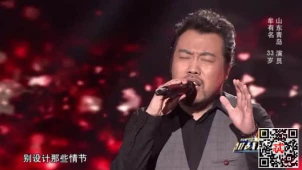 越战越勇20180509期牟有名/安娜/翟士成/尚书/刘青鲍牧个人资料背景