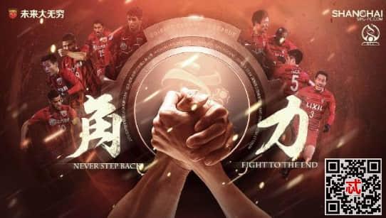 2018年5月9日亚冠鹿岛鹿角vs上海上港视频直播地址及网络观看入口