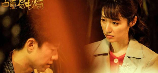 古董局中局木户加奈是谁演的 扮演者田中千绘个人资料是日本人吗