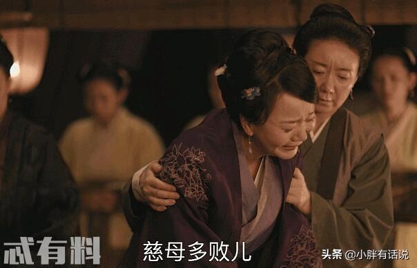 《知否》小秦氏谋害顾廷煜篡夺爵位 幸好顾廷烨拿到遗嘱