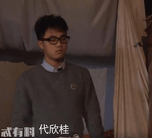 《变形计》代欣桂因为烟瘾犯怒打导演,看到长相后,毛不易?
