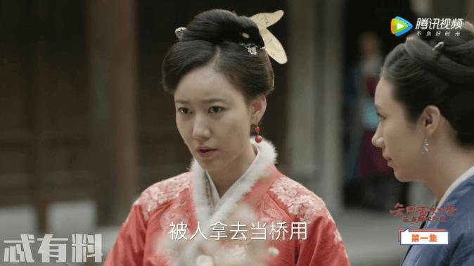 《知否》梁晗被墨兰毁了一生 盛长枫却因墨兰金榜题名