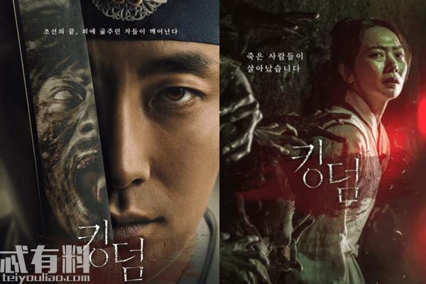 韩剧王国李尸朝鲜第二季什么时候播出?剧情讲述了什么样的故事?