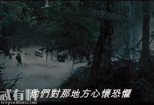 惊悚电影宠物坟场主要内容介绍 影片什么时候上映