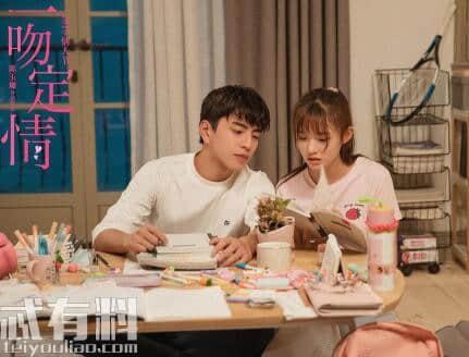 电影《一吻定情》翻拍自什么电视剧 林允饰湘琴表现如何
