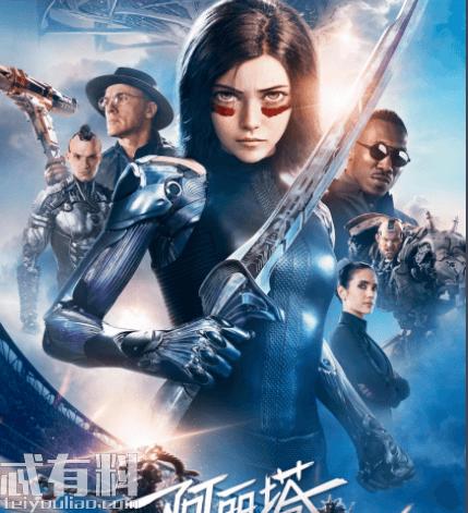 《阿丽塔:战斗天使》编剧卡梅隆怎么评价刘慈欣 卡梅隆和刘慈欣有机会合作《三体》吗