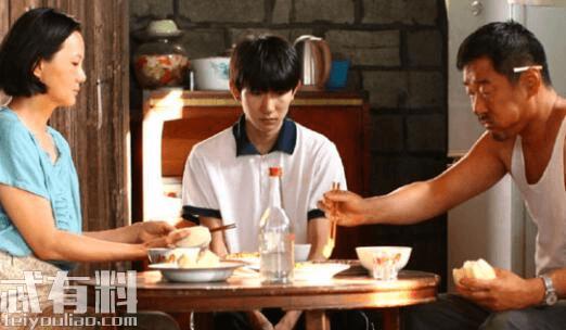 地久天长王源饰演什么角色 刘星的戏份多吗