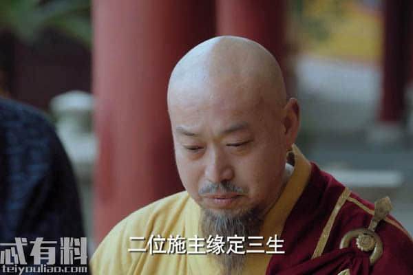 《东宫》大结局是什么是悲剧吗 小枫的卦是什么意思