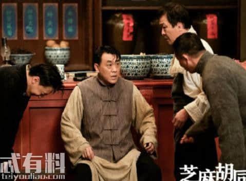 芝麻胡同严振声故事有原型吗?北京沁芳居酱菜现实中存在吗?