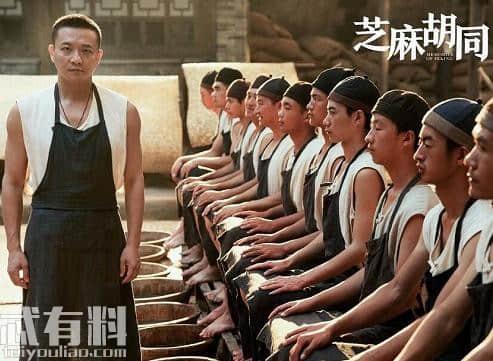 《芝麻胡同》北京沁芳居原型是什么?沁芳居酱菜现实中现在还有吗?