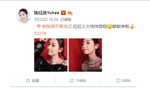 《新倚天屠龙记》赵敏是谁演的 陈钰琪个人资料年龄演过的电视剧介绍