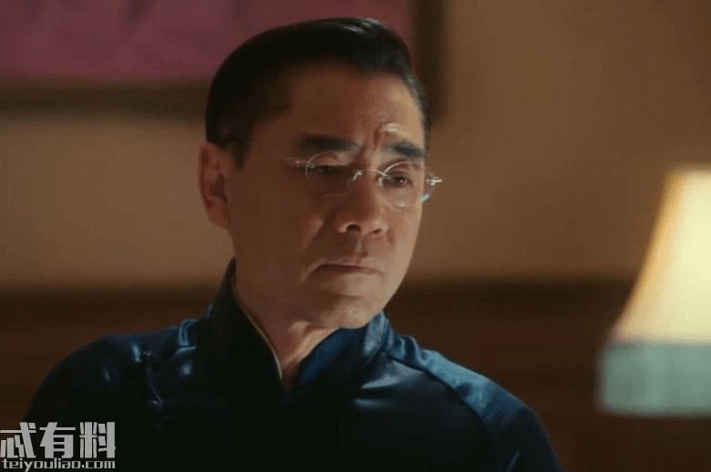 老中医:岳小婉结局凄惨,不仅被翁泉海抛弃,还遭敌人侮辱