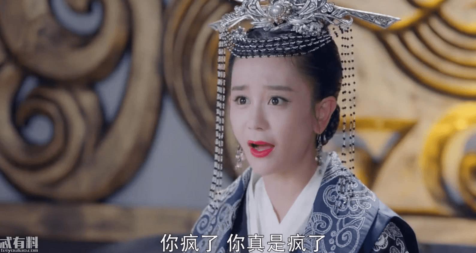 独孤皇后:杨丽华为何不让杨坚称帝,还对伽罗恶语相向?原来是因为他