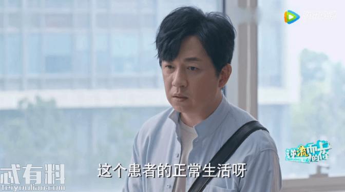 逆流而上的你:齐楠患癌杨光抛下妻儿 刘艾一个行为竟让她瞬间泪崩