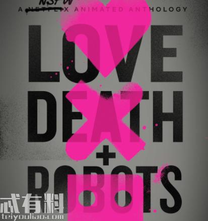 爱死亡和机器人主要讲述了什么故事 18个故事剧情全简介