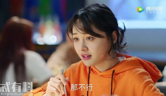 青春斗:郑爽舍友4美上线,她虽最丑,但却真实