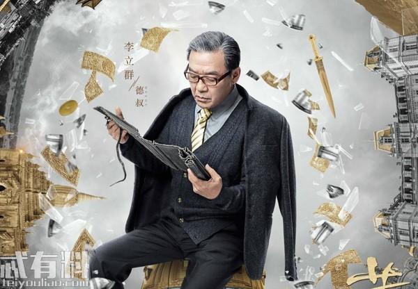 黄金瞳德叔是不是马腾风?庄启明日记中的小马是谁真实身份是什么?