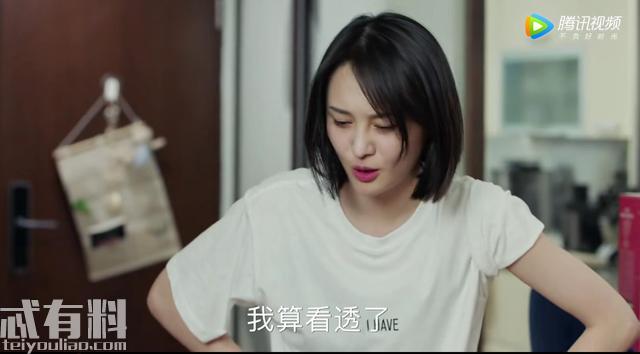 青春斗:赵聪回来竟没有找向真,隐瞒的真相被揭露,让向真大怒