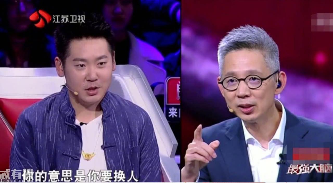 《最强大脑》王易木彩排时不敌周凯翔,却被选中进入国际战队