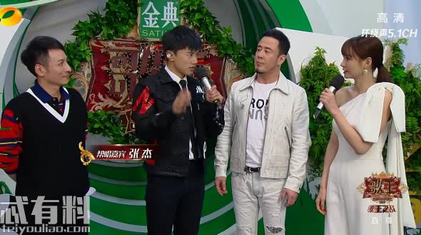 《歌手2019》总决赛:杨坤对战吴青峰,蔡依林张杰表现亮眼