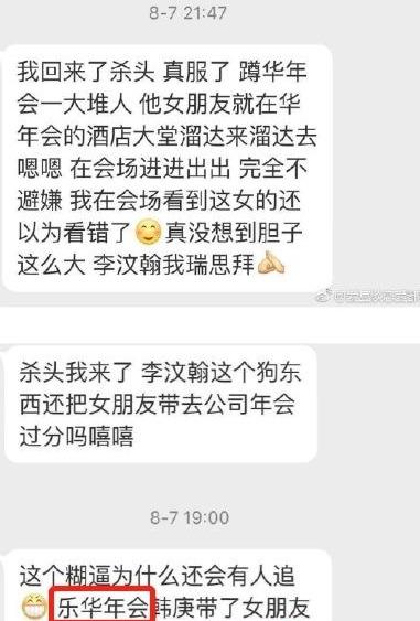 李汶翰照片:李汶翰疑似恋情曝光女友是王梓薇?王梓薇是谁个人资