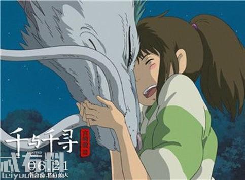千与千寻是不是翻拍的是中文配音吗?讲述了什么样的故事?