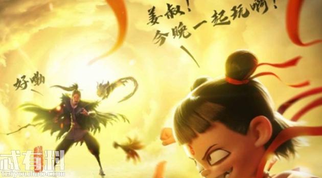姜子牙电影上映时间什么时候?姜子牙动画电影上线时间揭秘