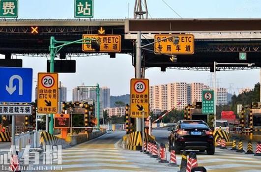 高速公路免费到几月几号结束 2020年高速公路免费时间什么时候截至-汇美优普-热门搜索话题榜